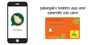 Baba-Ramdevs-Patanjali-app-and-sim