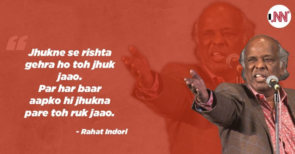 rahat indori quote