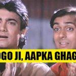 Andaz Apna Apna Dialogues