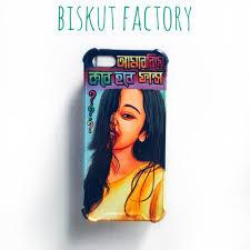 Biskut Factory