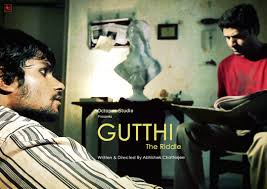 Gutthi (The Riddle) best Hindi short film