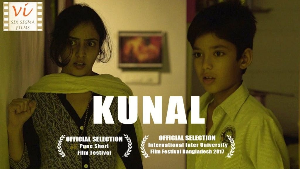 Kunal Award Winning best Hindi Short Film