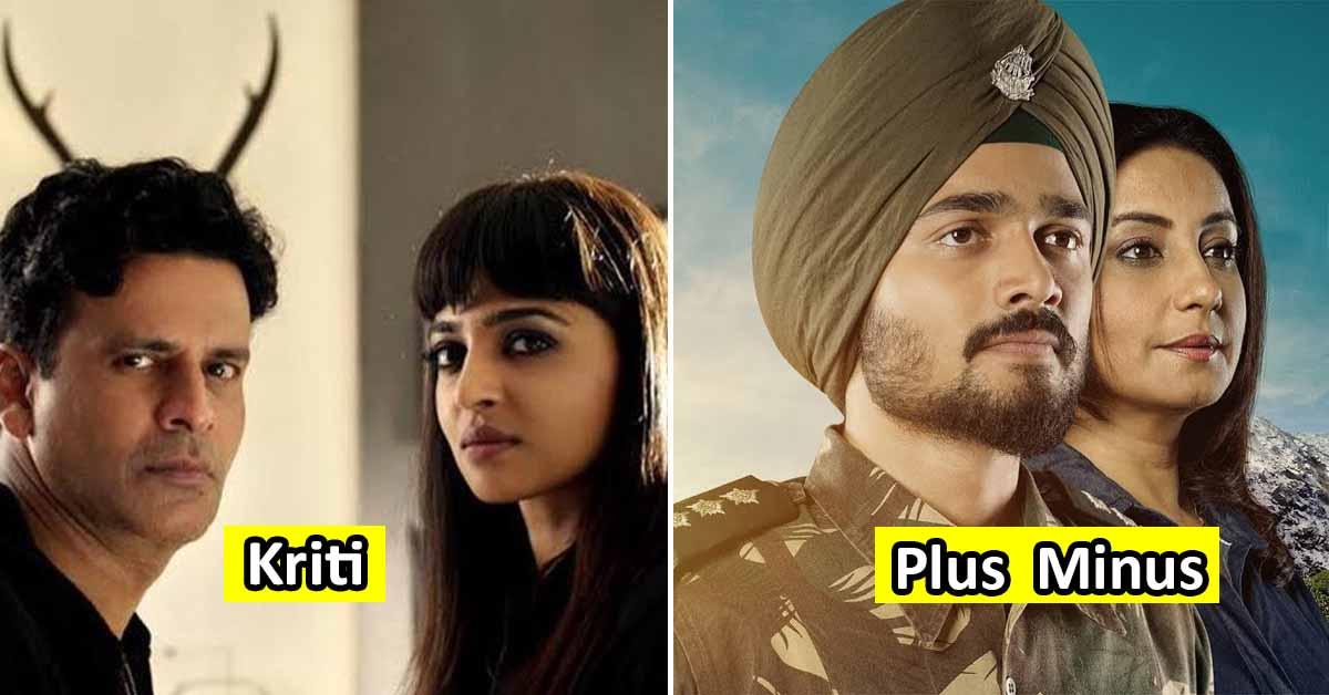 best hindi short films