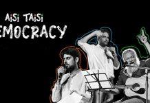 aisi tesi democracy