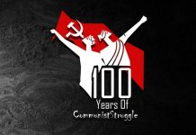 100 years of communist struggle