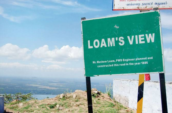 Loam's-View-Point