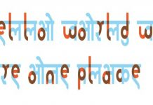 english words of hindi origin