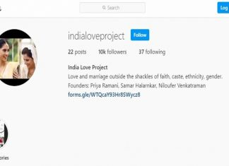 india love project