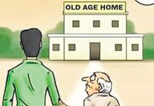 old age home featured