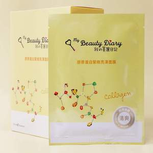 My Beauty Diary Facial Mask, Collagen Firming 2015 (10 Sheets)